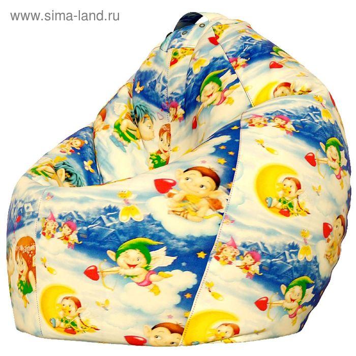 Кресло-мешок XXL, ткань поплин, принт ангелочки