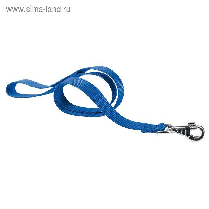 Поводок нейлоновый Ferplast Club, 110 х 2,5 см, синий
