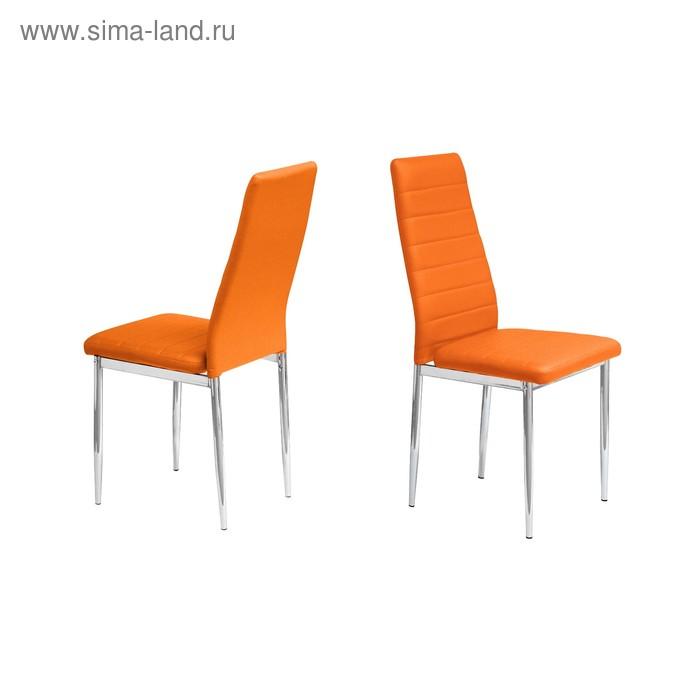 Стул Рокс оранжевый