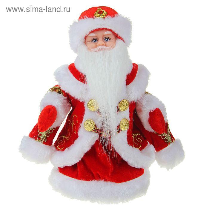 """Дед Мороз """"Шик"""", в шубе с кружевами, русская мелодия"""
