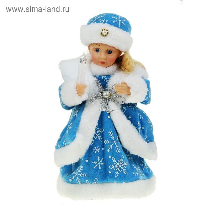 """Снегурочка """"Шик"""" в голубой шубе со снежинками (русская мелодия)"""