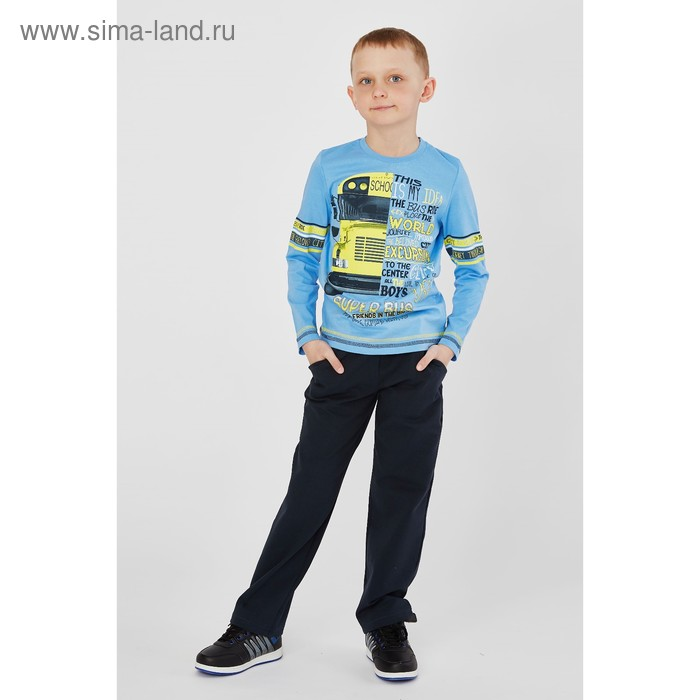 Джемпер для мальчика, рост 128 см, цвет голубой (арт. Н558_Д)
