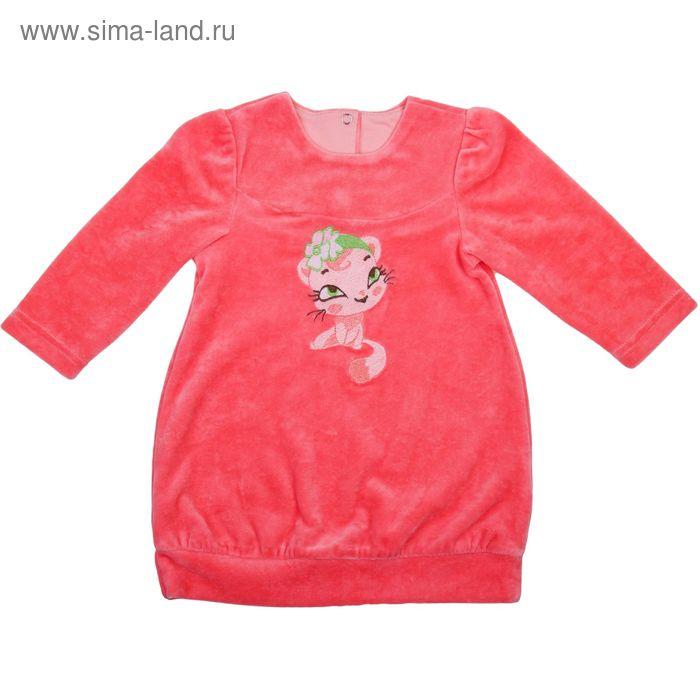 Платье для девочки, рост 92 см, цвет коралловый (арт. Л398_М)