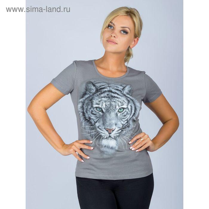 """Футболка женская """"Тигр белый"""", р-р L(48), 100% хлопок"""