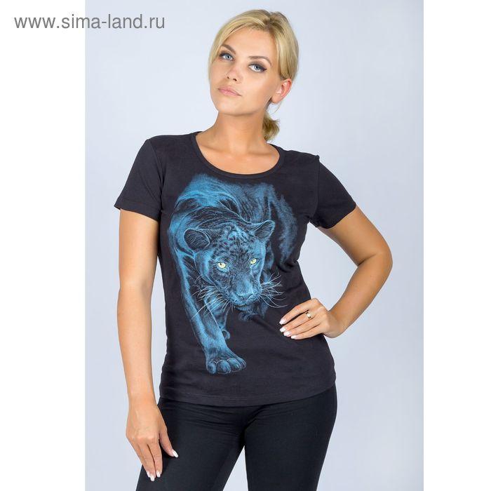 """Футболка женская """"Пантера"""", р-р L(48), 100% хлопок"""