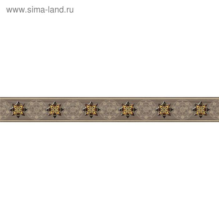 Бордюр керамический Miranda MW1M111 Rossa, коричневый, 50х350 мм