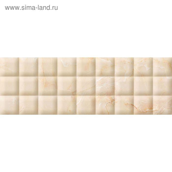Облицовочная плитка рельефная Lati C-LAS012D, бежевая, 200х60 мм (1,08 м.кв)