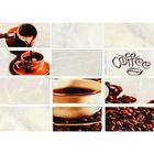 Вставка керамическая Latte LT2M301 Coffee 1, светло-бежевая, 250х350 мм
