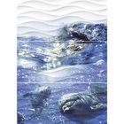 Панно Wave WA2T123D Дельфин (набор 3 шт.), фиолетовое, 600х440 мм