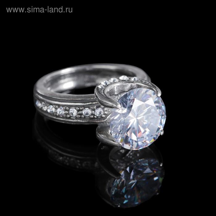 """Кольцо """"Голубая луна"""", размер 17, цвет белый в черненом серебре"""