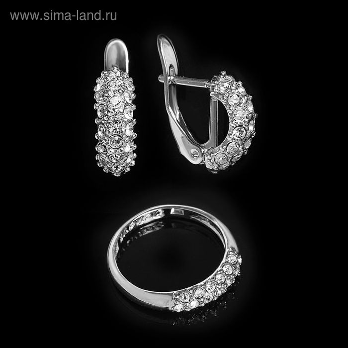 """Гарнитур 2 предмета: серьги, кольцо """"Газель"""", размер 17, цвет белый в чернёном серебре"""
