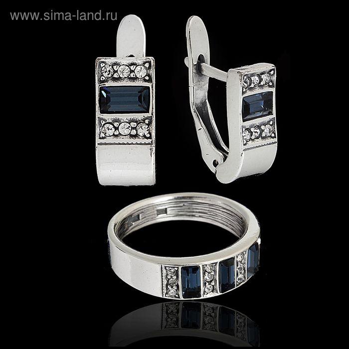 """Гарнитур 2 предмета: серьги, кольцо """"Камбос"""", размер 16, цвет синий в чернёном серебре"""