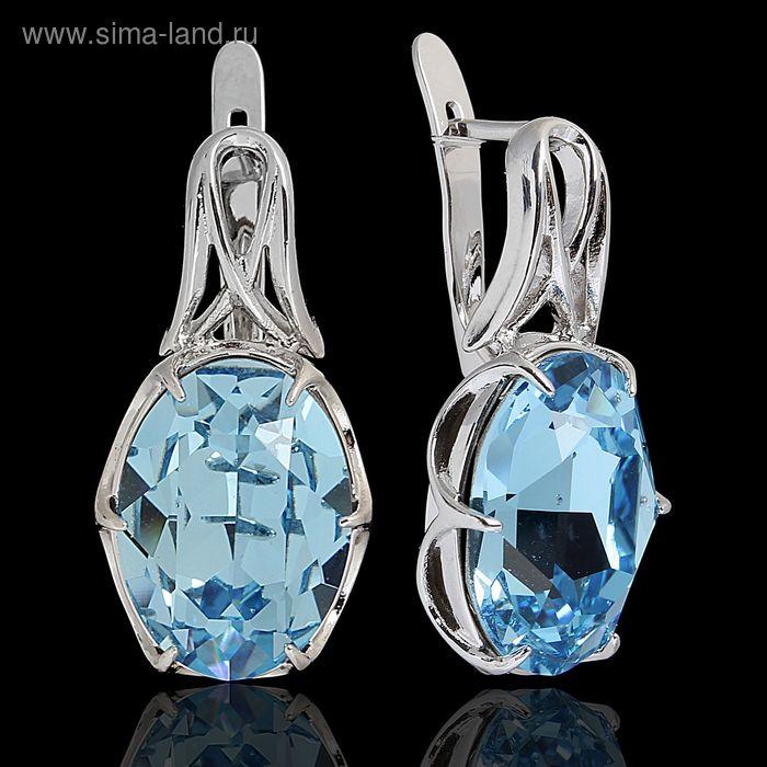 """Серьги """"Аццон"""", цвет голубой в серебре"""