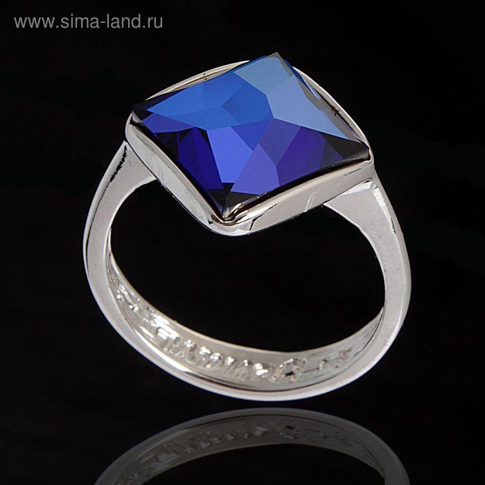 """Кольцо """"Шедар"""", размер 19, цвет голубой в серебре"""