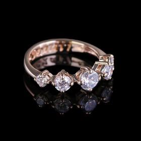 """Кольцо """"Зарбо"""", размер 17, цвет белый в золоте"""