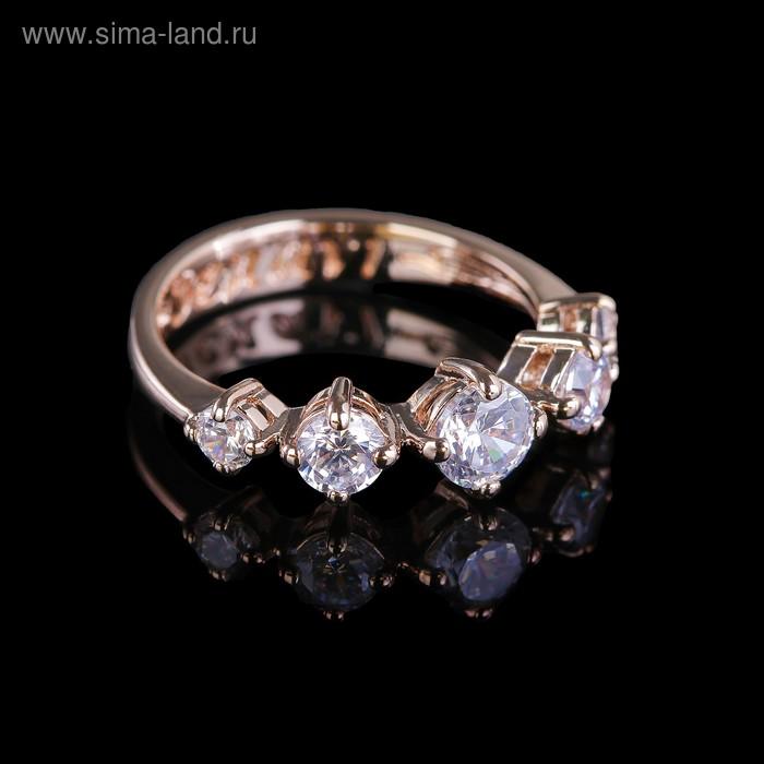 """Кольцо """"Зарбо"""", размер 18, цвет белый в золоте"""