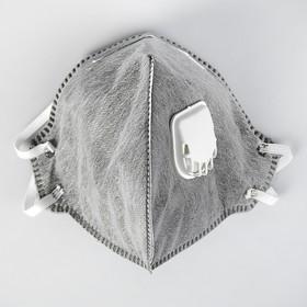Полумаска фильтрующая  с клапаном  с угольным слоем FFP1 в индивидуальной упаковке