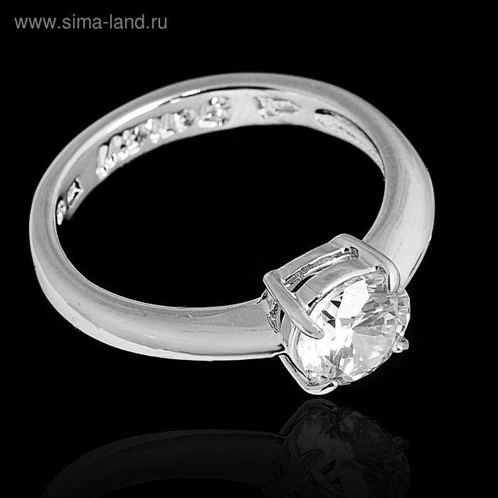 """Кольцо """"Сарти"""", размер 18, цвет белый в черненом серебре"""