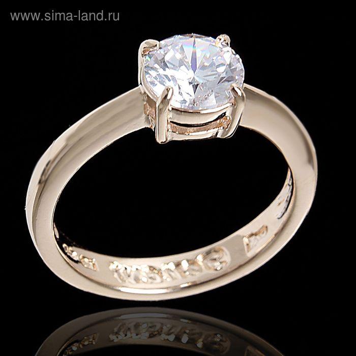 """Кольцо """"Сарти"""", размер 17, цвет белый в золоте"""