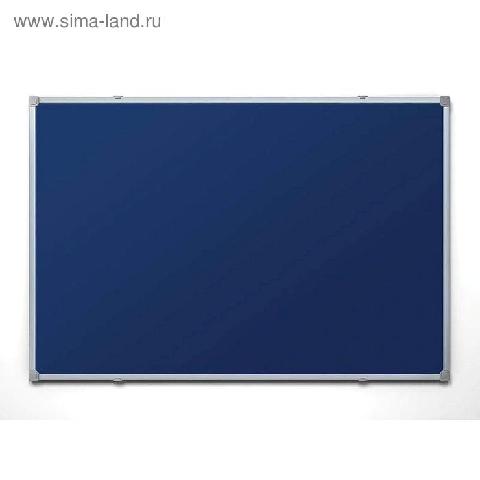 Доска для информации текстильная 60х90 синяя, алюминиевая рама