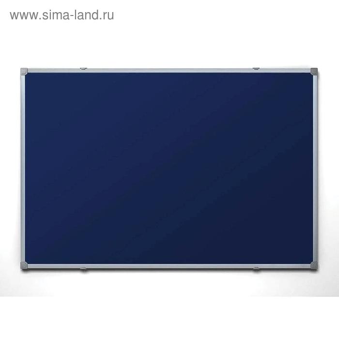 Доска для информации текстильная 90х120 синяя, алюминиевая рама