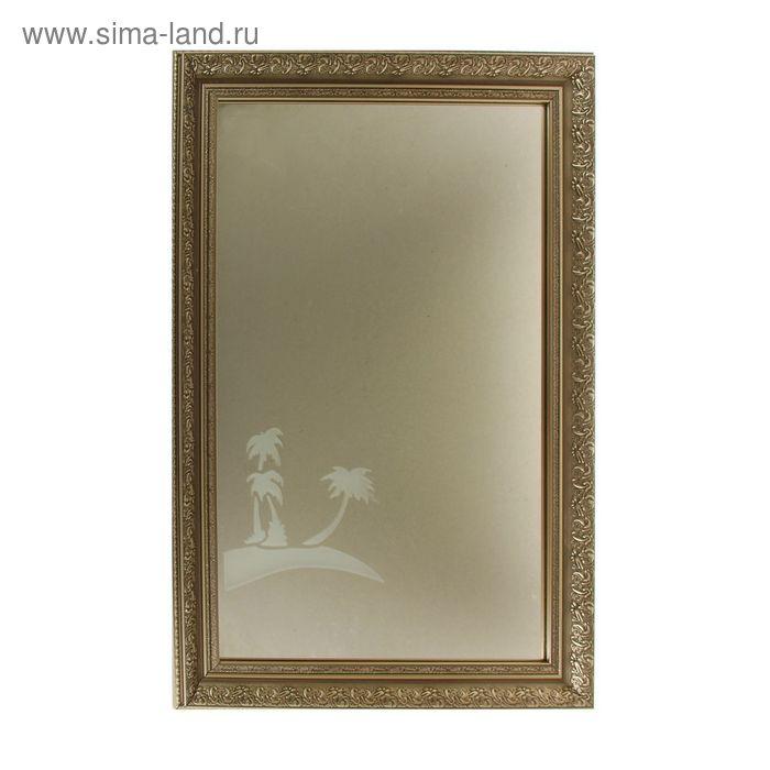 "Зеркало ""Мечта"" верона 500х700"