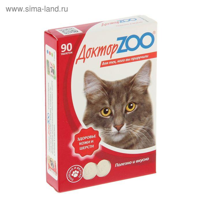 """Мультивитаминное лакомство """"Доктор ZOO - Здоровье кожи и шерсти"""" для кошек, 90 таб."""
