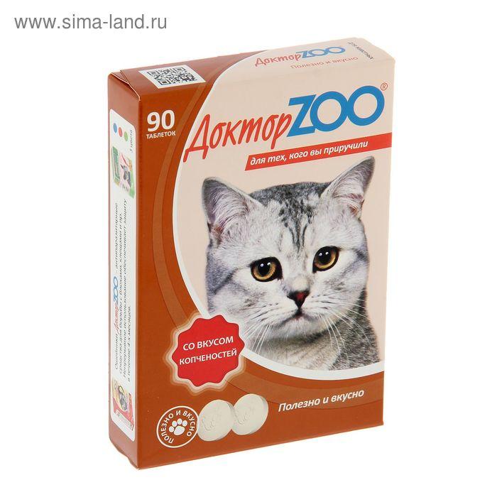 """Мультивитаминное лакомство """"Доктор  ZOO"""" со вкусом копченостей, для кошек, 90 таб."""