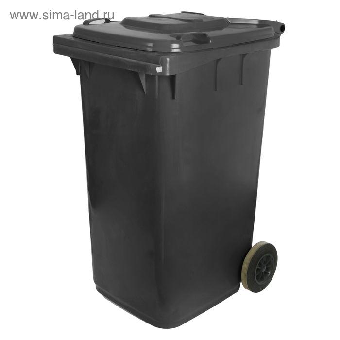 Мусорный контейнер 240 л, цвет серый