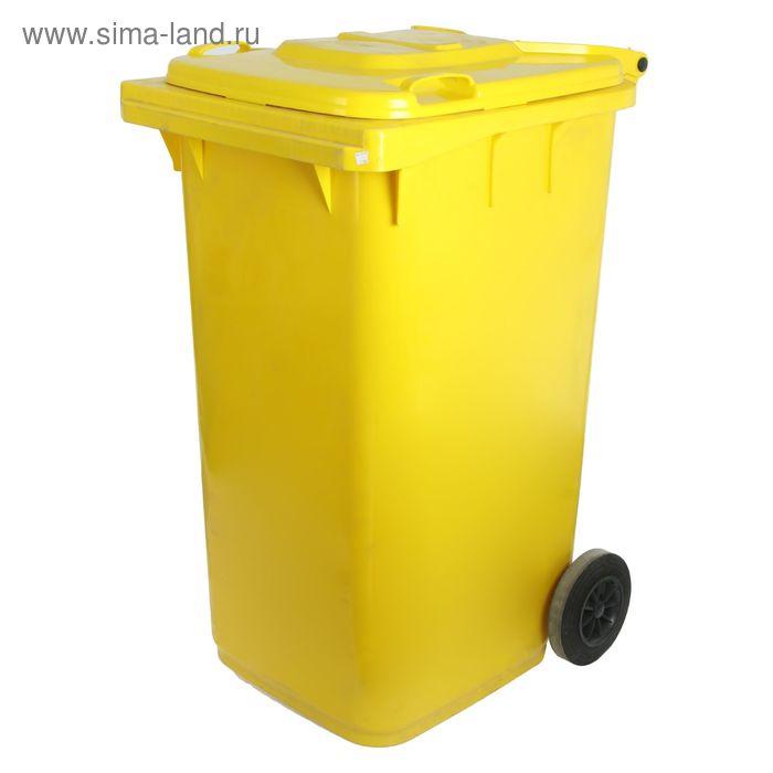 Мусорный контейнер 240 л, цвет желтый