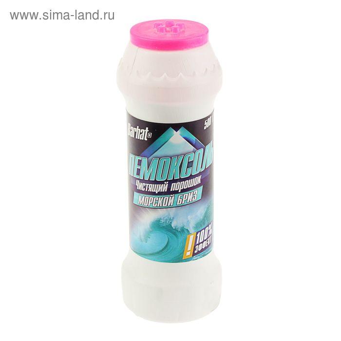 Чистящий порошок Бархат Пемокосоль Морской бриз, 500 гр