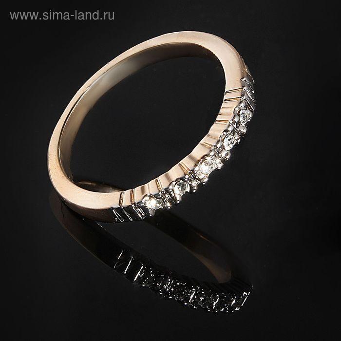 """Кольцо """"Дорожка"""", размер 19, цвет белый в золоте"""