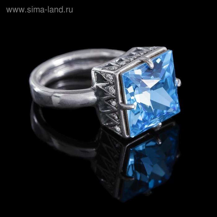 """Кольцо """"Град"""", размер 19, цвет бело-голубой в серебре"""