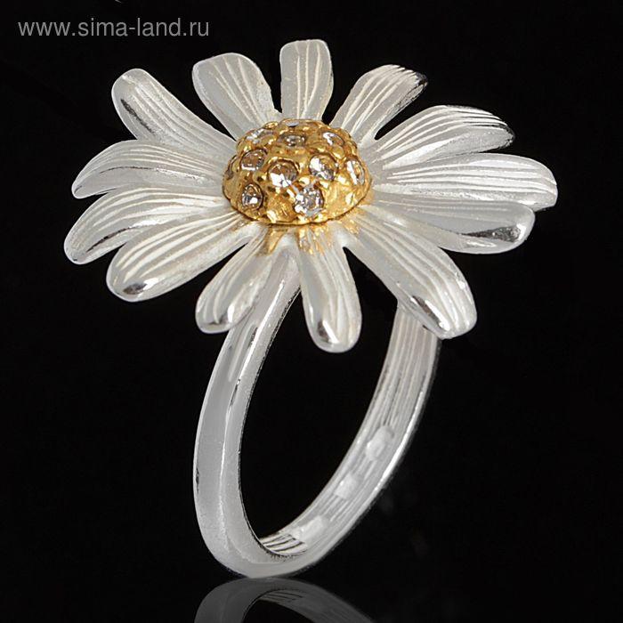 """Кольцо """"Ромашка А."""", размер 18, цвет серебряно-золотой"""