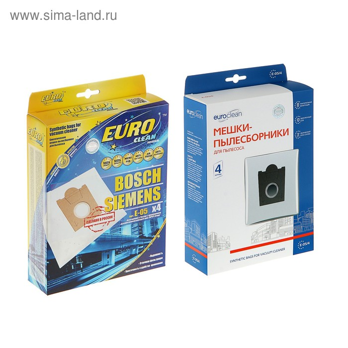 Мешок-пылесборник Euro синтетический, многослойный, 4 шт ( Bosch/Siemens  E,D,F,G)