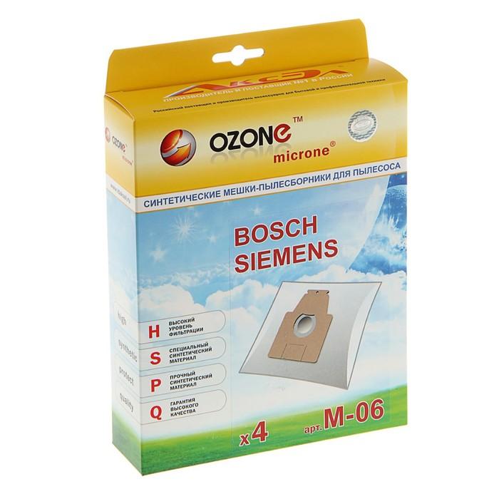 Пылесборник многоразовый синтетический Ozone micron M-06, 4 шт ( Bosch/Siemens Typ P )