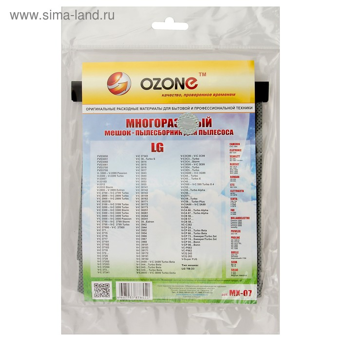 Пылесборник многоразовый Ozone micron MX-07, 1 шт (LG TB-33)