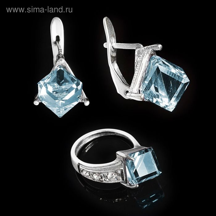"""Гарнитур 2 предмета: серьги, кольцо """"Куб"""", размер 17, цвет голубой в черненом серебре"""