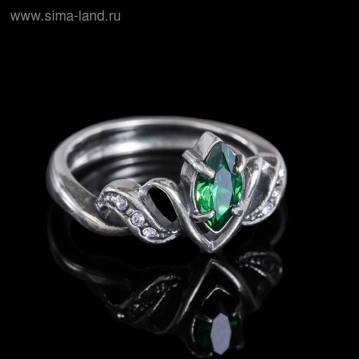 """Кольцо """"Альсена"""", размер 19, цвет бело-зеленый в черненом серебре"""