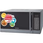 Микроволновая печь Supra MWS-2129SS, 21 л, 700 Вт, сенсор., защита от детей, серебристый
