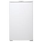 """Холодильник """"Саратов"""" 550 (кш-120)"""