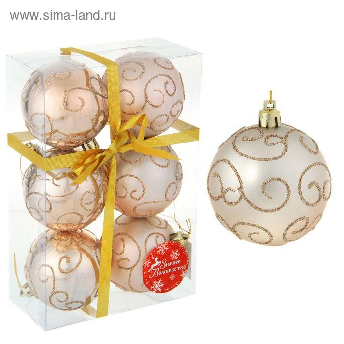"""Новогодние шары """"Жемчужные завитки"""" (набор 6 шт.)"""