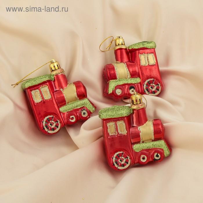 """Ёлочные игрушки """"Красные паровозики"""" (набор 3 шт.)"""