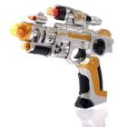 """Пистолет """"Бластер"""", свет и звук, работает от батареек"""