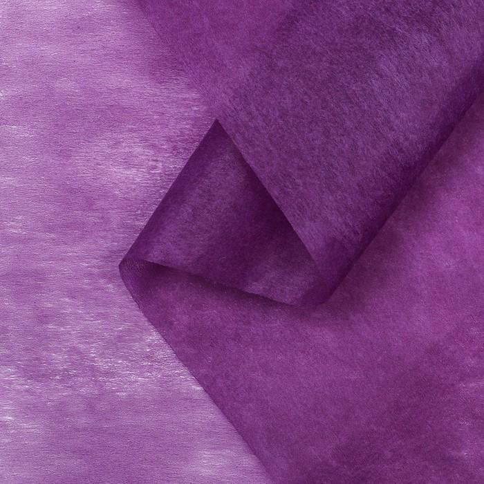 Фетр однотонный светло-фиолетовый, 50 см x 20 м