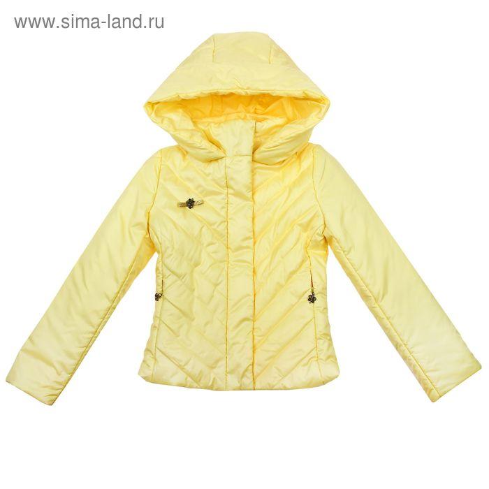 """Куртка для девочки """"Алиса"""", рост 128 см, цвет жёлтый (арт. 67-00-16_Д)"""
