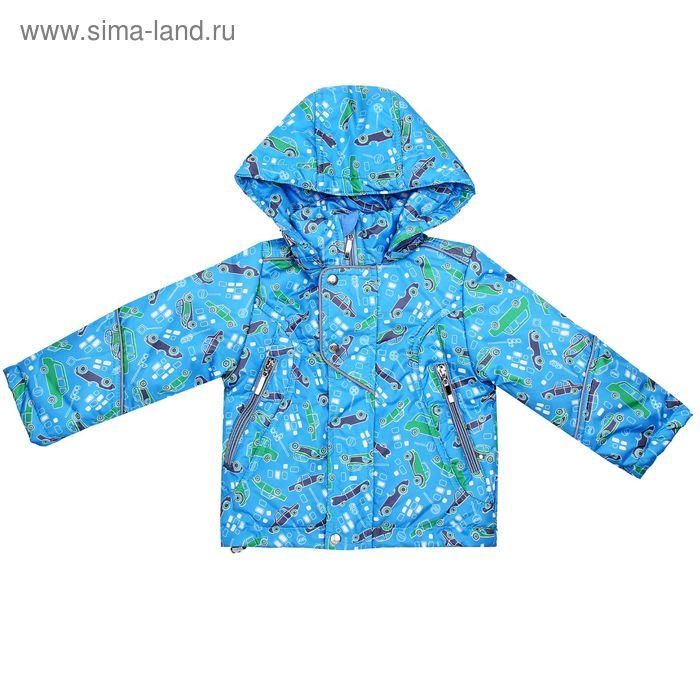 """Куртка для мальчика """"Дениска"""", рост 80 см, цвет голубой (арт. 61-00-15_М)"""