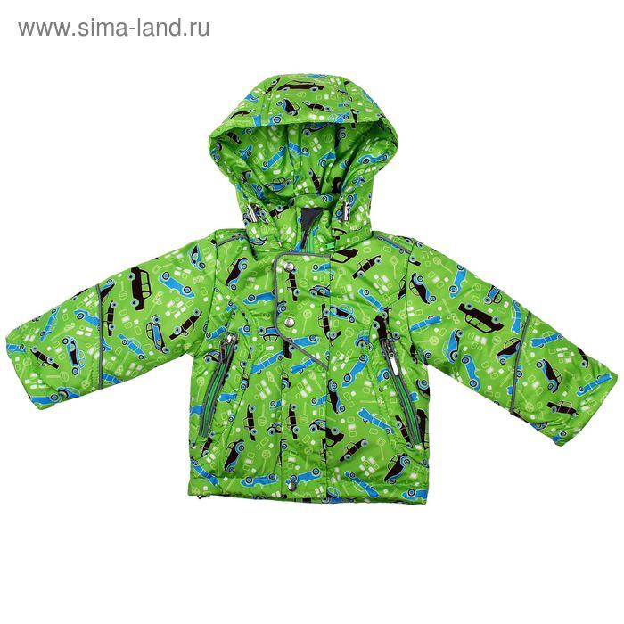 """Куртка для мальчика """"Дениска"""", рост 92 см, цвет лайм (арт. 61/2-00-15_М)"""
