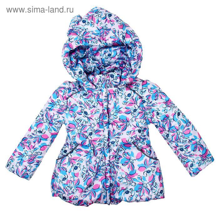 """Куртка для девочки """"Варя"""", рост 86 см, цвет розовый/синий (арт. 68/1-00-16_М)"""