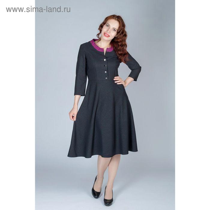 Платье женское, размер 46, рост 170 см, цвет чёрный (арт. B5556-0841)